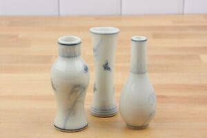 """Lot of (3) Cream/Blue Accent Porcelain Miniature Butterfly Vases, 3"""" Tall"""
