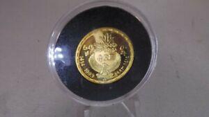 1993 EGYPTIAN  TUTANKHAMUN  IN HEADRESS  ARAB REPUBLIC OF EGYPT  50 POUNDS OF 90