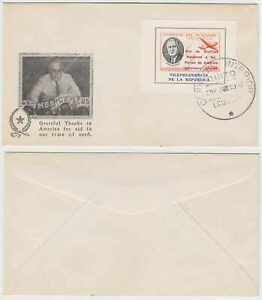 ECUADOR 1949 F. D. ROOSEVELT AIR MINISHEET 60 Cents OVPTD ON DECO COVER RARE!