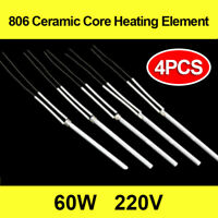 5PCS 3.7X71mm AC 220V 35W Heater Ceramic Core Heating Element for Soldering Iron