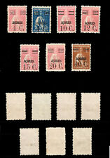 1929 Portugal Azores Ceres. Complete Mint WITHOUT GUM Set. Af#282/88.