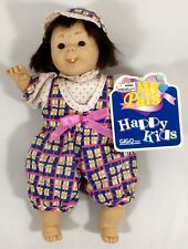 """Collector's Gigo Happy Kids My Pals Doll Bean Bag Boy Expressions 8"""" New Vtg"""