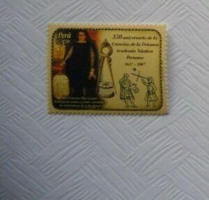 PERU 2007  Nautical Academy  MNH stamp