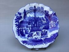 Vintage Uniquely Shaped Round Beautifully Ornate Porcelain Blue And White Bowl