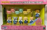 Sylvanian Families TOYSRUS EXCLUSIVE KINDERGARTEN FRIENDS SET 6 Babies 18-BT