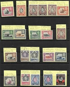 KUT 1938 KGVI Fine Mint Collection up to £1 INCL. Varieties