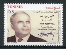 Tunisia 2018 MNH Habib Bourguiba 1v Set Presidents Famous People Stamps