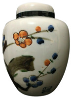Peking East Collection Hand Painted Ginger Jar or Urn With Lid Floral Design VTG