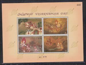 Thailand 1998 MNH  SS Visakhapuja Day