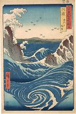 Japanese Art Reproduction: Hiroshige: Naruto Whirlpool:  Fine Art Print