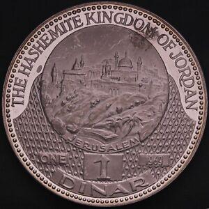 Jordan 1 dinar 1969 - massive silver coin - 40g - 55mm