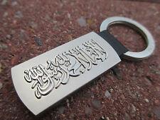 Shahada Portachiavi Ciondolo islamica Islam Fascino Borsa Regalo musulmani EID Natale vendita