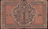 RUSSIA 1 RUBLE 1918  BAKU TRANSCAUCASIA AZERBAIJAN PS721 Collection Lot