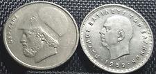 1959 1984 Greece 10&20 Apaxmai coin, XF, Rare (plus FREE 1 coin) #D2517