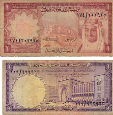 SAUDI ARABIAN 1 RIYALS x 2 - 1959 Issue  - RARE - No Longer Available