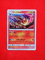 019/173 RR POKEMON JAPANESE carte card game FLAREON SM12A JAPAN