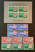 Maldives. Maldivian Postage Stamp Set & Mini Sheet. SG78/87. 1961. MNH (MSC46)