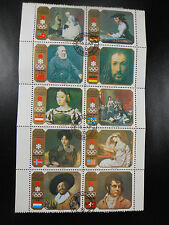 MIXED LOT VINTAGE WORLD POSTAL POSTAGE STAMPS BLOCK SHARJAH SAPPORO OLYMPICS