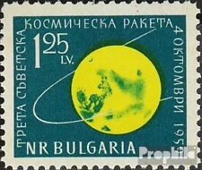 Bulgaria 1152A (complete issue) unmounted mint / never hinged 1960 Soviet lunar