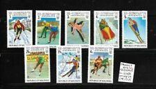 Maldives 1976 Winter Olympic Games set MNH