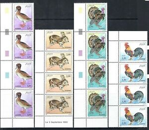 Algeria 1990 Domestic Animals UMM/MNH in Vertical Strips of 4