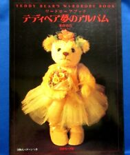 Teddy Bear's Wardrobe Dream Album /Japanese Handmade Craft Pattern Book
