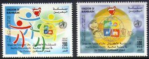 Bahrain 2003 MNH 2v, World Health Day, Medicine