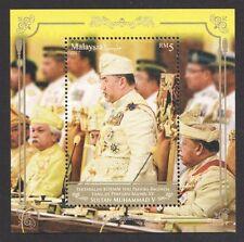 MALAYSIA 2017 INSTALLATION OF HIS MAJESTY YANG DI-PERTUAN AGONG XV SOUVENIR SHT