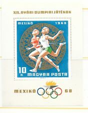 HUNGARY Sc 1924 NH SOUVENIR SHEET of 1968 - OLYMPICS