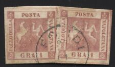 Francobollo Fondi C1 piccolo ann. 1 gr., 2 es. (4)