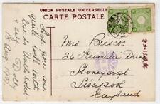 JAPAN: 1907 postcard to England (C46017)