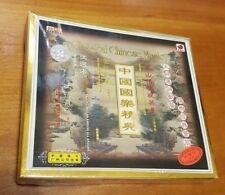Classical Chinese Music (CD, Import, 2-Disc Set) songs compilation album NEW
