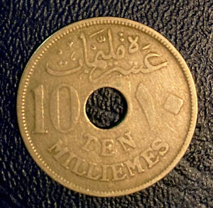 Egypt 1917H 10 Milliemes KM#-316 Nice Detail Coin