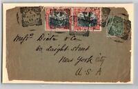 Jamaica Black River 1903 cover to NY, FRONT ONLY - Z13062