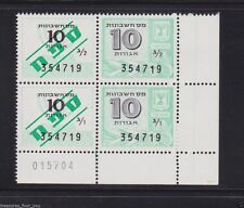 ISRAEL Accounting Tax Revenue Mas Heshbonot Stamp Tab Plate Block 10 ag. AJ-5a