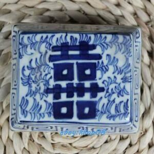 Old Chinese Blue and white porcelain Hand-Painted Double happiness jar boxes