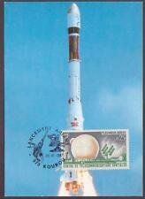 """France Space Maxi Card 1987. Germany Satellite """"TV Sat 1"""" Launch by """"Ariane 2"""""""