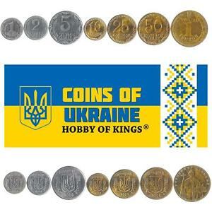 SET OF 7 COINS FROM UKRAINE. 1, 2, 5, 10, 25, 50 KOPIYOK, 1 HRYVNIA. 2000-2020