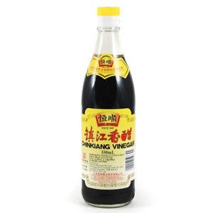 HENG SHUN Chinkiang Vinegar Black Rice Vinegar 550ml 恆順 鎮江香醋