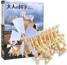 Wind Theo Jansen Adult Science Series Model DIY Assembling Toy Gifts Vol. 30 kit