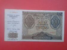 Judaica Poland 100 zł. 1941 with print 1986 Warsaw Ghetto