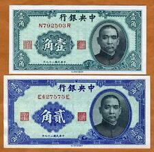 SET, China, 10;20 Cents, 1940, P-226-227, WWII, UNC