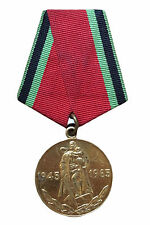 USSR Soviet Russian Red Army World War 2 20 Anniversary Victory Pin Badge Medal