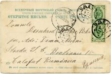 Russia 1905 PPC to Romania w/2k(x2), ODESSA cds, CALAFAT Arrival cds