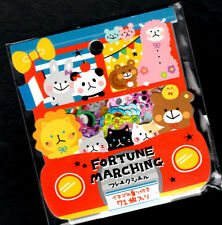 Eaki Fortune Marching Kawaii Sticker Sack stickers flakes Zoo Animals