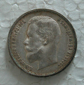 RUSSIA-NICHOLAS II (1894-1917) SILVER POLTINA (1/2 ROUBLE)50 KOPEKS 1913-KM#58.2