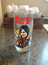 1979 Battlestar Galactica Apollo Drink Glass