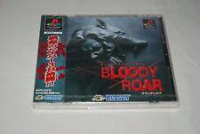 NEW ! BLOODY ROAR PlayStation soft Japan PS1 NTSC-J factory sealed mega rare