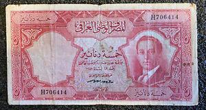 Iraq Banknote,National Bank Of Iraq,King Faisal II,5 Dinar 1947.(ND 1955)
