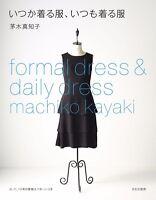Formal Dress and Daily Dress by Machiko Kayaki - Japanese Craft Book